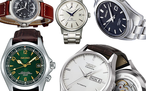 Best Watches Under 500 – Top 10 Best Mens Watches Under 500